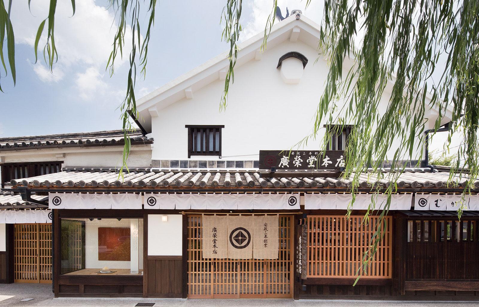 倉敷雄鶏店