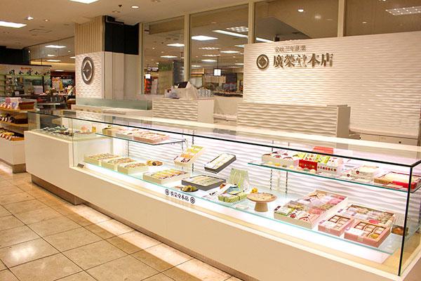 岡山髙島屋店